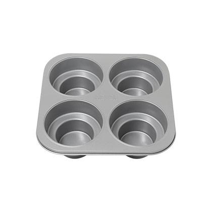 Bakemaster Round Cakelette Pan