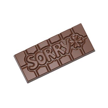 Sorry CW12015