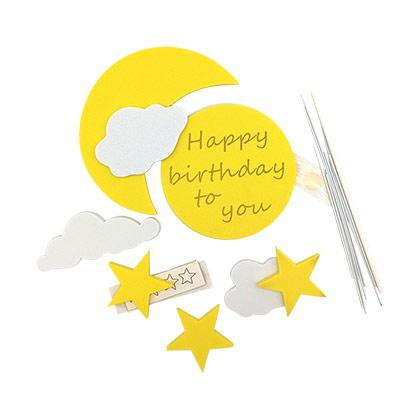 Happy Birthday Moon & Star Topper
